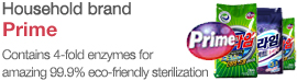 Household brand Prime Contains 4-fold enzymes for amazing 99.9% eco-friendly sterilization